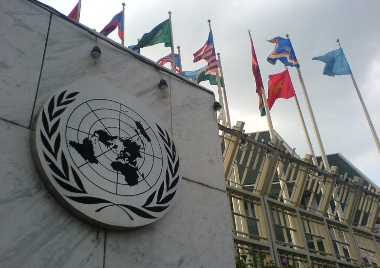 Photo of U.N. building by Isriya Paireepairit (CC BY-NC 2.0)